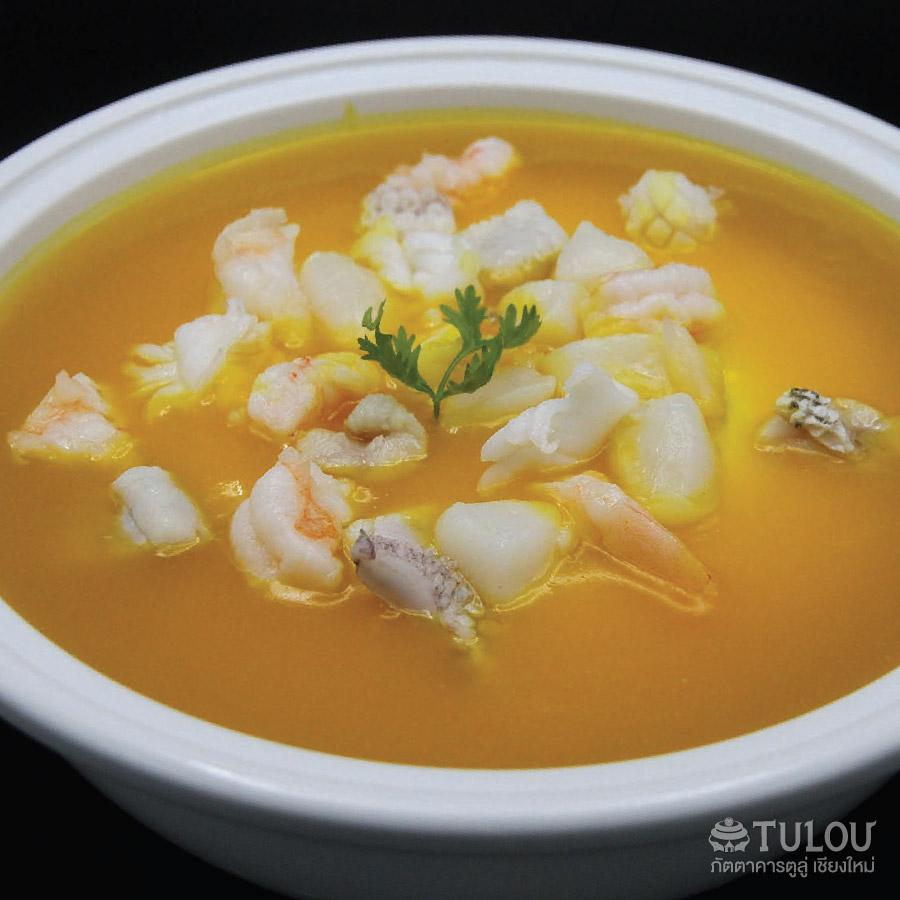 ซุปฟักทองทะเล