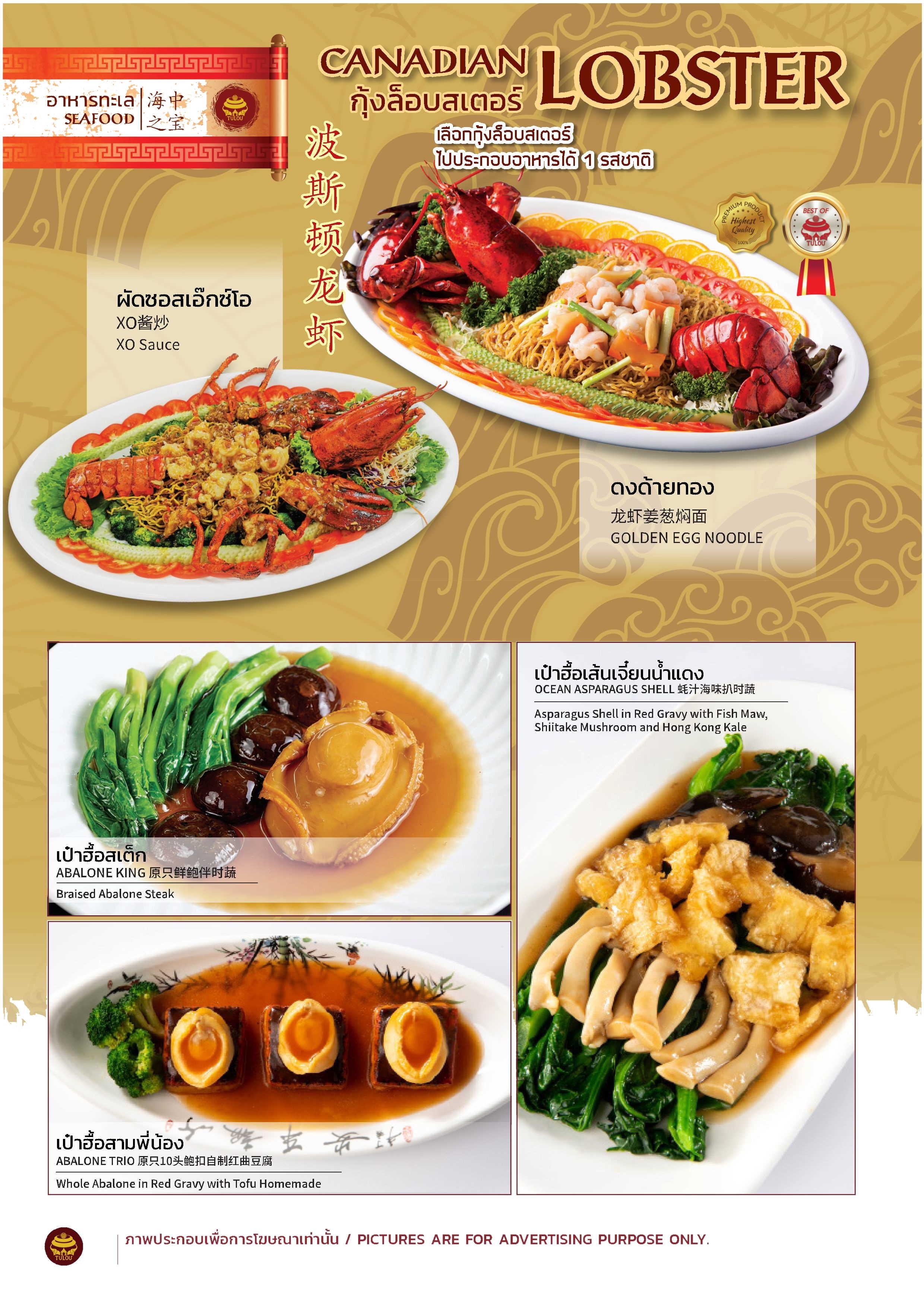 Seafood1_1