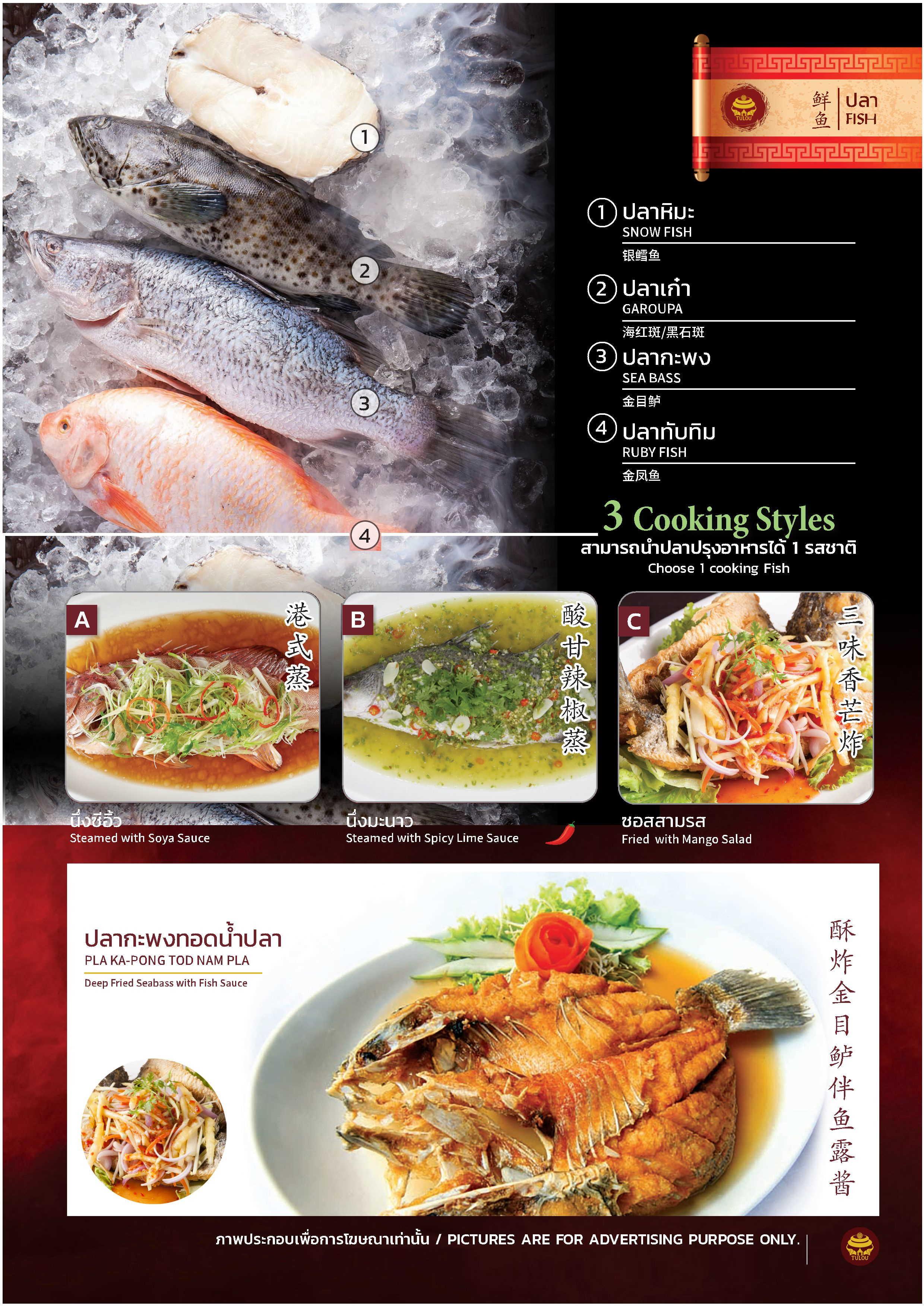 Seafood1_2