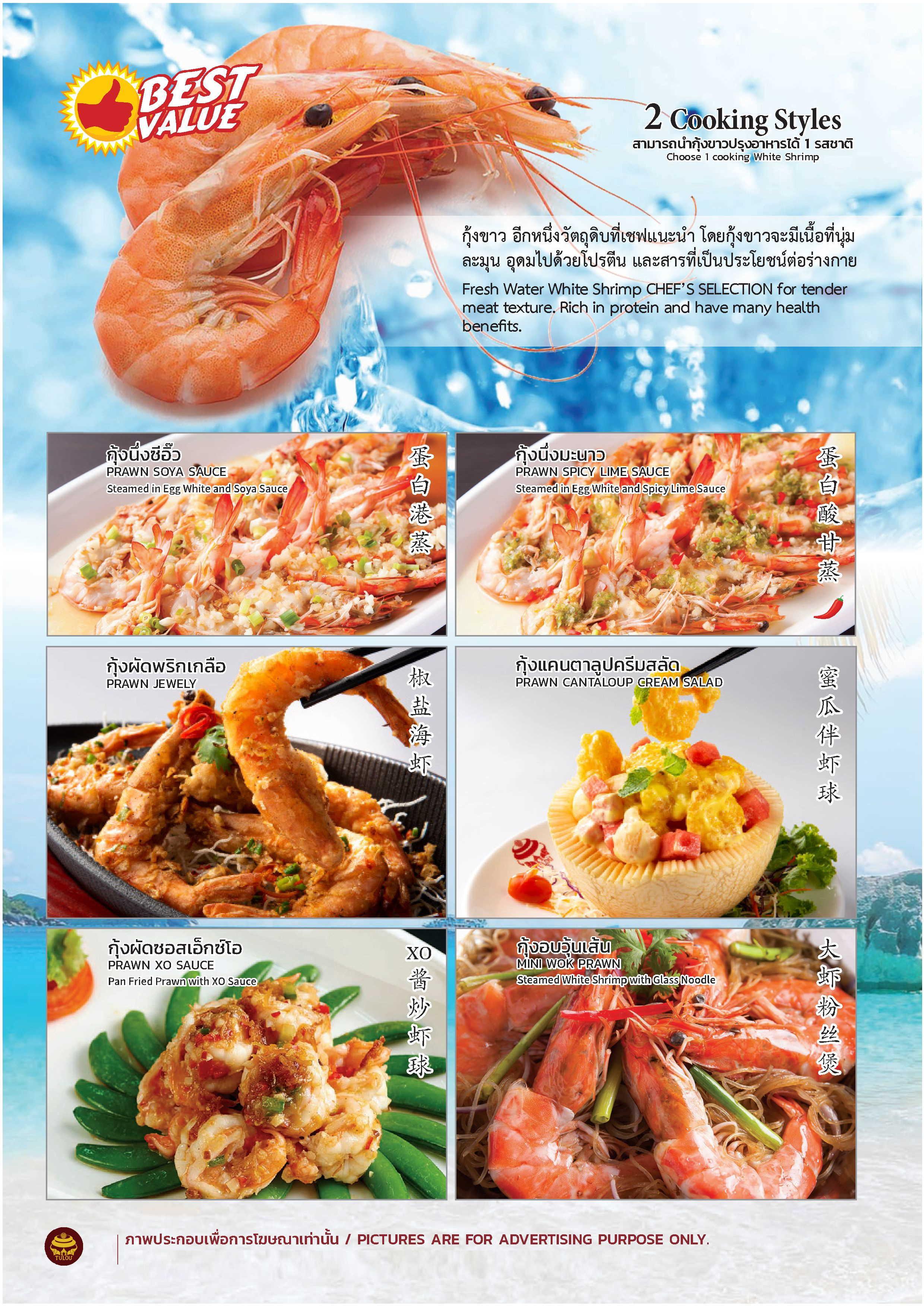 Seafood1_3